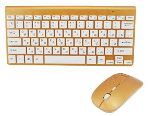 Беспроводный комплект ZYG-902 клавиатура и мышь