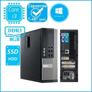 Системный блок Dell OptiPlex 7010 на i3-3240 (3.5 ГГц) / SFF в комплектациях: