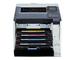 Цветной Лазерный Принтер Canon LBP7680Сx / с LAN / Дуплексом/ / 20 стр/мин. / б/у пробег до 100т стр