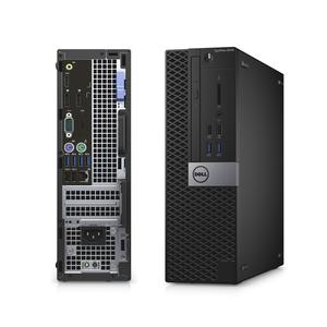 Мощный Dell OptiPlex 7040 SFF на i3-6100 3.7Ггц