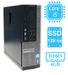 Системный блок Dell OptiPlex 990 SFF / 4 ядра i5-2400 / ОЗУ 4Гб / 500 HDD/ Со звуком.