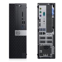 Мощный Dell OptiPlex 7040 SFF на i7-6700 4Ггц / DDR 4 / HDMI / Поддержка 4к