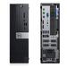 Мощный Dell OptiPlex 7050 SFF на i5-6500 3.6Ггц / DDR 4 / HDMI / Поддержка 4к