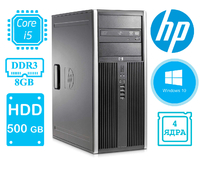 Системный блок HP ELITE Compaq 8300 / i5-3470 (3.2 ГГц) / RAM 4 / SSD120+HDD500 GB USB 3.0