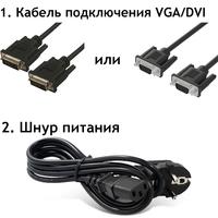 Кабель (шнур) питания монитора + видео кабель (VGA или DVI) ЕВРОПА