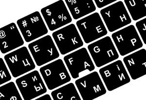 Наклейка на клавиатуру черные (не стираемые) в количестве