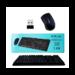 Беспроводный комплект Клавиатура + Мышь  TJ-808